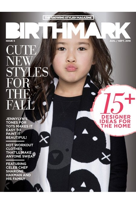 Birthmark Magazine - Aug/Sep 2016